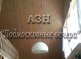 Аренда коттеджи, Калужская обл., деревня Тереховское, фото №7