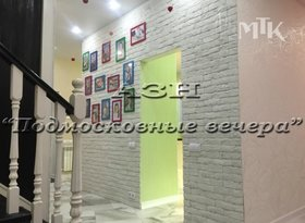 Продажа коттеджи, Московская обл., село Константиново, фото №4