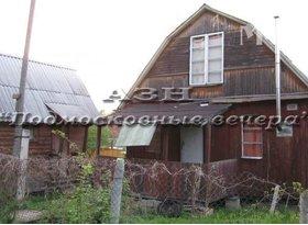 Продажа коттеджи, Московская обл., деревня Турицино, фото №2