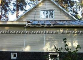 Аренда коттеджи, Московская обл., деревня Степановское, фото №4