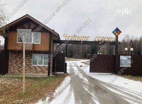 Продажа коттеджи, Московская обл., село Каринское, фото №4