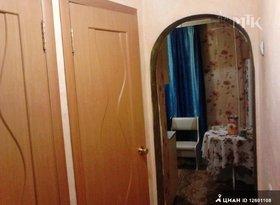 Продажа 2-комнатной квартиры, Смоленская обл., Смоленск, улица Кирова, 12, фото №1
