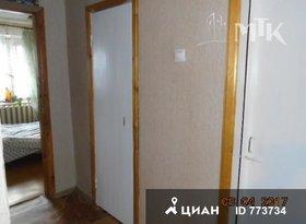 Аренда 3-комнатной квартиры, Новгородская обл., Окуловка, улица Кирова, 12, фото №3