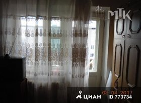 Аренда 3-комнатной квартиры, Новгородская обл., Окуловка, улица Кирова, 12, фото №2