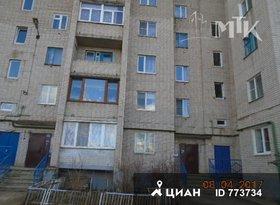 Аренда 3-комнатной квартиры, Новгородская обл., Окуловка, улица Кирова, 12, фото №1