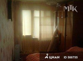 Продажа 2-комнатной квартиры, Сахалинская обл., Корсаков, Корсаковская улица, 33, фото №2