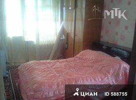 Продажа 2-комнатной квартиры, Сахалинская обл., Корсаков, Корсаковская улица, 33, фото №1