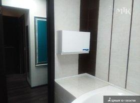 Аренда 2-комнатной квартиры, Новосибирская обл., Новосибирск, улица Виктора Уса, 13, фото №2