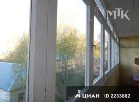 Продажа квартиры в свободной планировке , Тверская обл., Кимры, улица Кирова, 12, фото №6