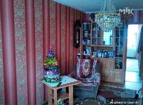 Продажа 2-комнатной квартиры, Тульская обл., Киреевск, улица Чехова, 7А, фото №5