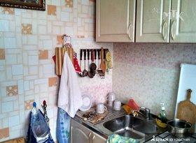 Продажа 2-комнатной квартиры, Тульская обл., Киреевск, улица Чехова, 7А, фото №3