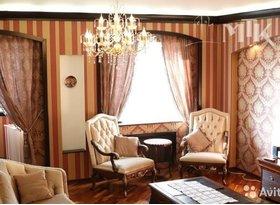 Продажа 5-комнатной квартиры, Пензенская обл., Пенза, улица Пушкина, 11, фото №1