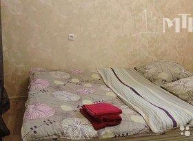 Аренда 2-комнатной квартиры, Саха /Якутия/ респ., Якутск, улица Пушкина, 23, фото №1