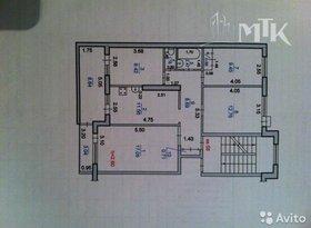 Продажа 4-комнатной квартиры, Калмыкия респ., Элиста, 61, фото №1