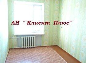 Продажа 4-комнатной квартиры, Приморский край, Спасск-Дальний, Красногвардейская улица, 106/3, фото №5