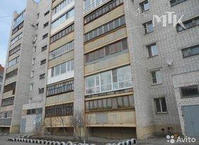 Продажа 4-комнатной квартиры, Курганская обл., Курган, улица Бурова-Петрова, 1, фото №3