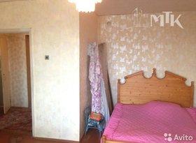 Продажа 1-комнатной квартиры, Вологодская обл., Сокол, Советская улица, 70, фото №3