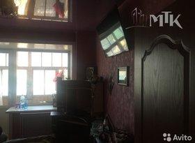 Продажа 4-комнатной квартиры, Еврейская Аобл, Биробиджан, Школьная улица, 20, фото №1