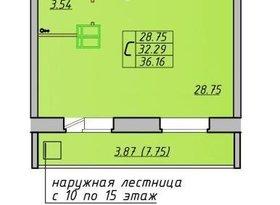 Продажа 1-комнатной квартиры, Вологодская обл., Череповец, фото №3