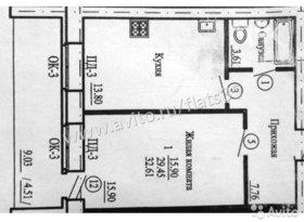 Продажа 1-комнатной квартиры, Вологодская обл., Череповец, Олимпийская улица, 32, фото №1