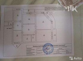 Продажа 4-комнатной квартиры, Саратовская обл., Энгельс-19, набережная имени Рудченко, 13, фото №1