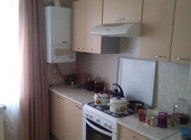 Продажа 4-комнатной квартиры, Брянская обл., Полевая улица, 71, фото №1
