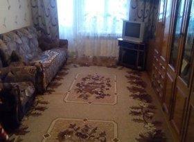 Продажа 4-комнатной квартиры, Брянская обл., Полевая улица, 71, фото №3