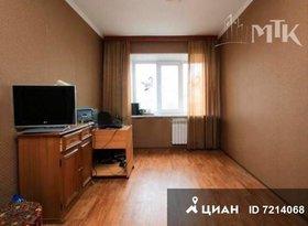 Продажа 4-комнатной квартиры, Ханты-Мансийский АО, Сургут, бульвар Писателей, 15, фото №7