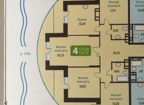 Продажа 4-комнатной квартиры, Новосибирская обл., Новосибирск, фото №2