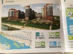 Продажа 4-комнатной квартиры, Новосибирская обл., Новосибирск, фото №3