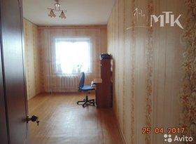 Продажа 4-комнатной квартиры, Амурская обл., 2-й микрорайон, 54, фото №2