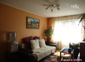 Продажа 3-комнатной квартиры, Новосибирская обл., Новосибирск, Танковая улица, 13, фото №4