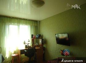 Продажа 3-комнатной квартиры, Новосибирская обл., Новосибирск, Танковая улица, 13, фото №3