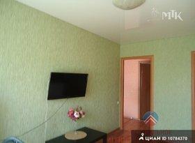 Продажа 3-комнатной квартиры, Новосибирская обл., Новосибирск, Танковая улица, 13, фото №2