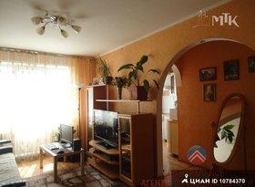 Продажа 3-комнатной квартиры, Новосибирская обл., Новосибирск, Танковая улица, 13, фото №1