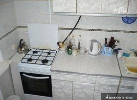 Аренда 3-комнатной квартиры, Севастополь, проспект Октябрьской Революции, 85, фото №2