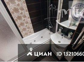 Продажа 3-комнатной квартиры, Вологодская обл., Вологда, Окружное шоссе, 21, фото №6