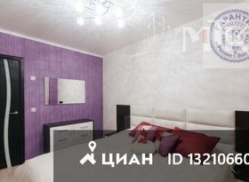 Продажа 3-комнатной квартиры, Вологодская обл., Вологда, Окружное шоссе, 21, фото №3