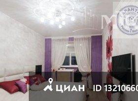 Продажа 3-комнатной квартиры, Вологодская обл., Вологда, Окружное шоссе, 21, фото №2