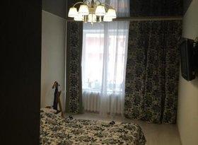 Продажа 3-комнатной квартиры, Вологодская обл., Вологда, Окружное шоссе, 26, фото №6