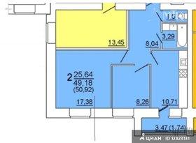 Продажа 2-комнатной квартиры, Вологодская обл., Вологда, улица Возрождения, 82А, фото №3