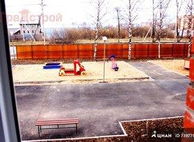 Продажа 2-комнатной квартиры, Вологодская обл., Вологда, улица Чернышевского, 137, фото №5