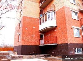 Продажа 2-комнатной квартиры, Вологодская обл., Вологда, улица Чернышевского, 137, фото №2