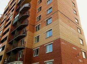 Продажа 2-комнатной квартиры, Вологодская обл., Вологда, улица Чернышевского, 137, фото №1