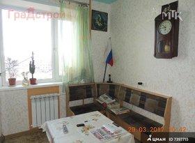 Продажа 3-комнатной квартиры, Вологодская обл., Вологда, Северная улица, 17, фото №3