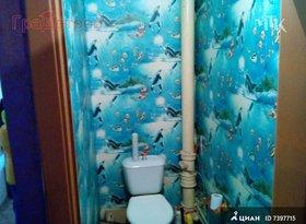 Продажа 2-комнатной квартиры, Вологодская обл., Вологда, Северная улица, 34, фото №3