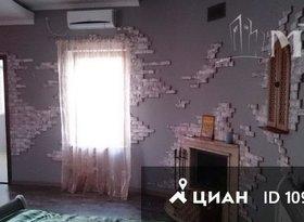 Продажа 4-комнатной квартиры, Севастополь, Ялтинская улица, 12, фото №1