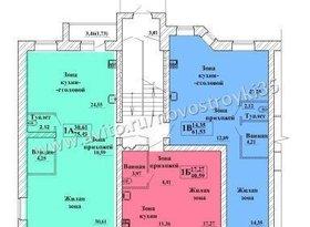 Продажа 1-комнатной квартиры, Вологодская обл., Череповец, Лесная улица, 10, фото №2