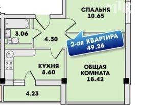 Продажа 2-комнатной квартиры, Ставропольский край, Ставрополь, проспект Кулакова, фото №2
