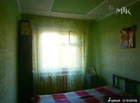 Продажа 4-комнатной квартиры, Новосибирская обл., Новосибирск, улица Челюскинцев, 8, фото №4